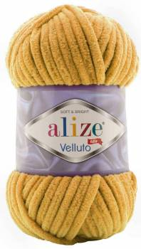 ALIZE VELLUTO MOUTARDE 02